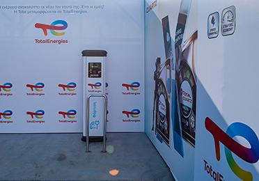 Total Hellas S.A. installs its first EV charger in Greece